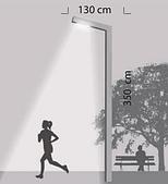Опора освітлення FP - 002.2