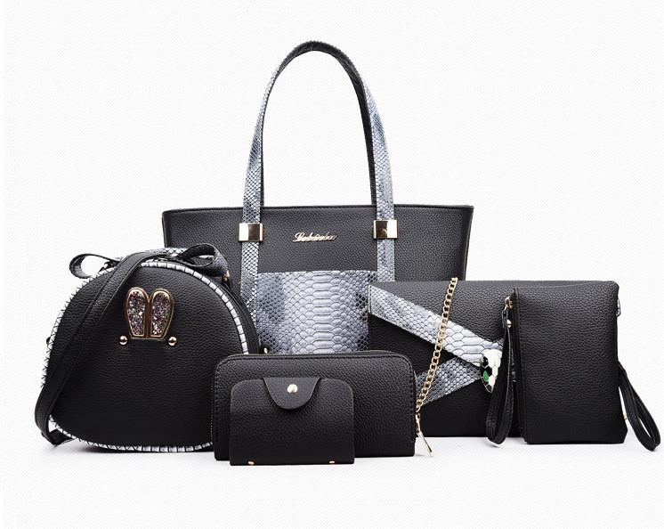 Набор женских сумок  CC7541