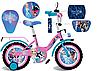 Велосипед детский двух колесный 14 дюймов Frozen 181424 ***