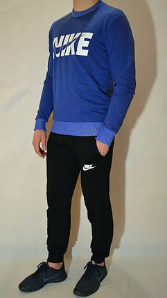 Мужской спортивный костюм Nike (Найк) , свитшот и штаны | трикотаж, размеры: 44-54, ярко-синий/черный, фото 2
