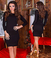 Облегающее платье KAROL, Турция 58320