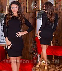 Облегающее платье KAROL Турция 58320