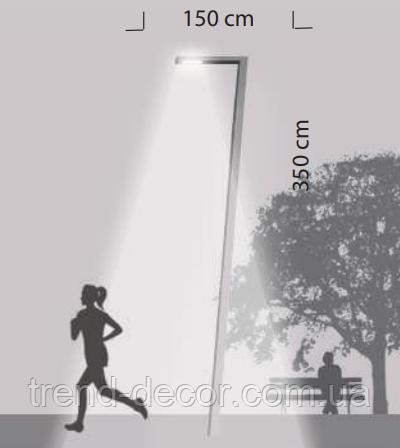 Опора освещения FP- 003
