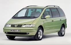 Шрусы VW Sharan
