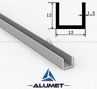 Швеллер алюмниевый 12х12х1.5 мм анодированный ПАС-1220