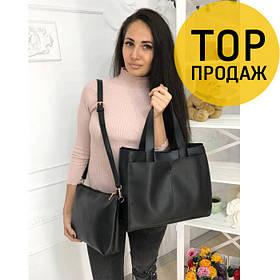 Женская сумка черная + клатч черный, эко кожа  / сумочка из кожи, модная 2018 Серый