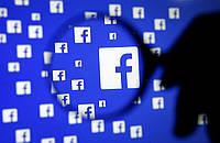 Теперь мы на Facebook