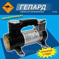 Компрессор автомобильный YX-704 «Гепард» с фонарем