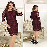 f3525a7c635 Очень красивое праздничное коктейльное платье из дорогого гипюра батал  большие размеры