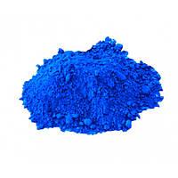 Синий сухой пищевой краситель  10 г Индия