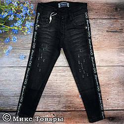 Модняцкие Турецкие джинсы для девочек Размеры:3,4,5,6,7 лет (6193)