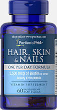 Puritan's Pride Hair, Skin & Nails One Per Day Formula  60 Softgels