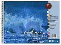 Альбом для пастели Aquamarinе, 30х40см, 160г/м.кв., 54л., Лилия Холдинг