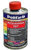 """Растворитель """"3в1"""" прозрачный (0,4 л) производитель Polifarb"""