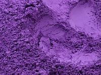 Фиолетовый сухой пищевой краситель  10 г Индия