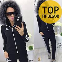 Теплый спортивный костюм для женщин, черного цвета / Женский костюм, демисезон, зима, 2018