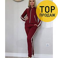 Женский теплый зимный костюм, бордового цвета  / Женский зимний костюм, стильный, с лентой, зима, 2018