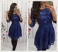 """Красивое нарядное платье  """"Milan"""" 2P/NR 2319"""