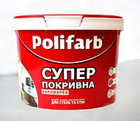 Акрифарба 14 кг производитель Polifarb, фото 1