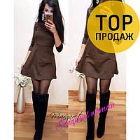Женское платье коричневого цвета, с замши / Платье замшевое, модное, нарядное, свободное, 2018