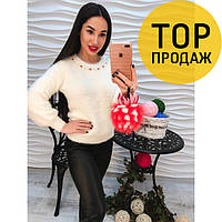 Женский свитер белый, теплый / женский свитер с ангорой, молодежный, 2018
