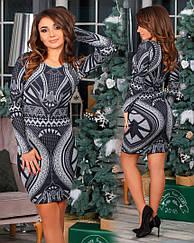 Теплое женское платье, 33696