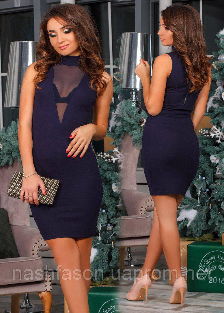 Трикотажное платье-гольф, Kiki Riki, 52108, цена 450 грн., купить в ... 901091defcf
