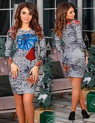 """Женское платье """"Под зонтом"""", 33670"""
