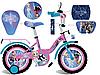 Велосипед двухколесный 16 дюймов Frozen 181624 ***