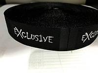 Этикетка Жаккардовая 3 см Exclusive (тканная изготовление)