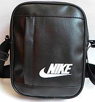Мессенджер Nike, сумка на плече найк  реплика