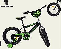 Велосипед двухколесный 16 дюймов EXTREME BIKE Фетбайк 181646 салатовый***