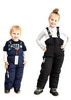 Полукомбинезон зима 2016 для детей, аналог Ленне  LENNE синие и черные прямые