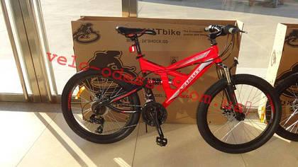 Это просто ШОК!Шоковые яркие модные качественные велосипеды для вас от Азимут и Кроссер!