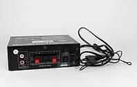 Компактный усилитель мощности звука AMP 699 UKC