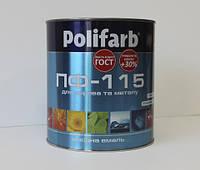 """Алкидная эмаль ПФ-115 """"ЭкоМаль"""" для дерева и металла Цвет Темно-серый 0,9 кг производитель Polifarb"""