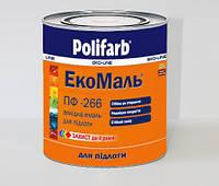 """Алкидная эмаль ПФ-266 """"Экомаль"""" для пола Цвет Желто-коричневая 0,9 кг производитель Polifarb, фото 1"""