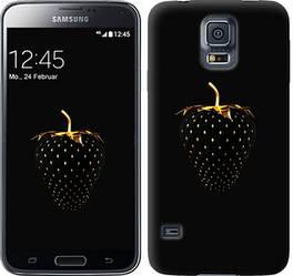"""Чехол на Samsung Galaxy S5 g900h Черная клубника """"3585c-24-328"""""""
