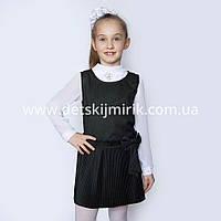 """Школьный сарафан """"Плиссе"""" для девочки"""