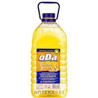 Мыло жидкое ODA (Ода) Natural Secrets Аптечная ромашка 4,5 к
