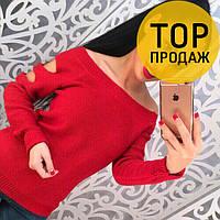 Женский свитер алый, красивый / женский свитер, оригинальный, с паеткой, 2018