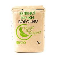 """Мука зеленой гречки (кг) """"Органик Эко продукт"""""""