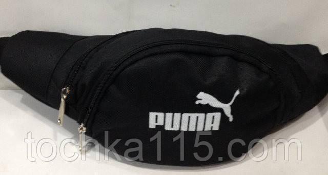 Бананка сумка на пояс Puma черный  реплика