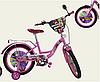 Детский двухколесный велосипед 18 дюймов Монстер Хай 181807 ***