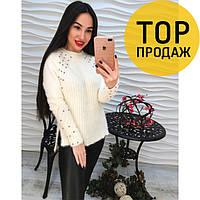 Женский свитер белый, стильный / женский свитер с ангорой, молодежный, 2018