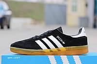 Кеды Адидас, Adidas Spezial, черно-белые