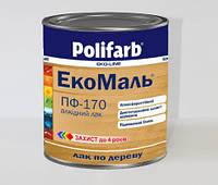 """Лак ПФ-170 """"Экомаль"""" для дерева 2,3 кг производитель Polifarb"""