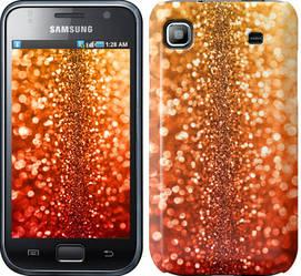 """Чехол на Samsung Galaxy S i9000 Звездная пыль """"1743c-77-328"""""""