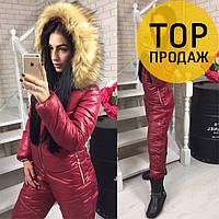 Теплый спортивный комбинезон для женщин, бордового цвета / Женский комбинезон, демисезон, зима, 20 м
