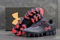 Стильные мужские кроссовки Under Armour 41